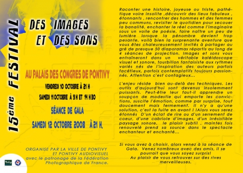 invitation w 15ème 2008.jpg